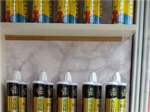 东台镇范雅装饰材料商行,批发零售各种高中低档墙布、地板、美缝剂。