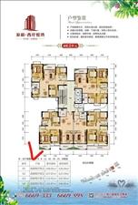 ??1、西岸悦湾一线江景房,4栋2单元,中楼层,141.7平方,四房两厅两厅,总房价:87.6万