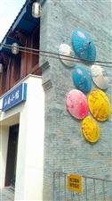 汉人老家街开新店(手机随拍)