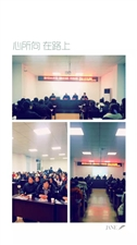 今天上午,彭水县中小企业公共服务中心、彭水县远宏职业培训学校举办的彭水县2019年第一期职业技能(母
