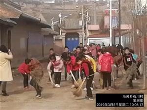 第56个学雷锋纪念日,马关镇中心小学的同学们志愿打扫街道卫生