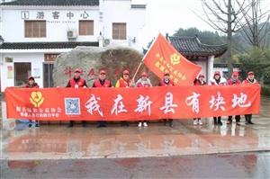全国雷锋文化联盟负责人李高峰同志来新县绿和公益协会指导工作!