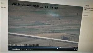 固新村野外用火之人,今天下午已被派出所收留。