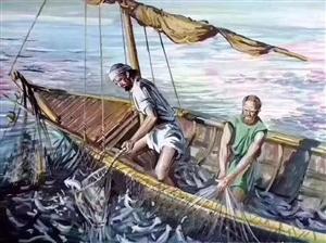 渔夫出海前并不知道鱼在哪里?可是他们还是选择出发,因为他们相信自己会满