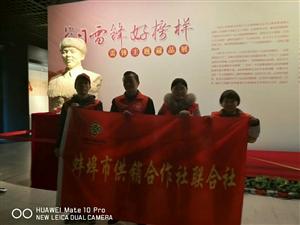 由蚌埠市委宣传部,蚌埠市直机关工委,蚌埠市教育局,蚌埠市文广局主办,安徽省红色收藏委员会协办,蚌埠市