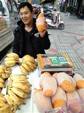 新鲜水果快来买
