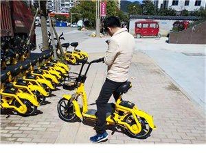 澳门牌九网址也有松果共享电单车啦!前3次免费骑!