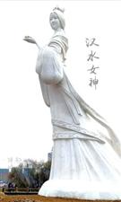 汉水女神(手机摄影)