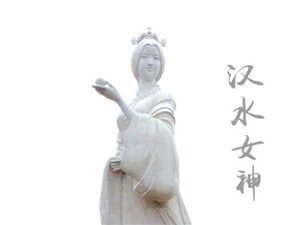 汉水女神手机摄于汉中天汉湿地公园天汉楼背后。