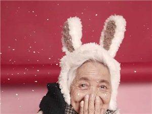 【女生节带87岁外婆拍少女系写真:希望她可以永远少女】