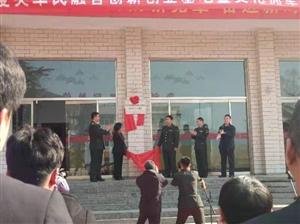 """""""红色印迹""""新联行走进驻涉32721部队送文化活动!3月7日下午"""