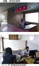 """涡阳县妇幼保健院:""""关爱妇女健康、助力民生工程""""活动"""