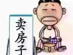 固安孔雀城首付30%18710014199同微,�_�l商�炔刻�r房房源,折扣多多,��惠多多