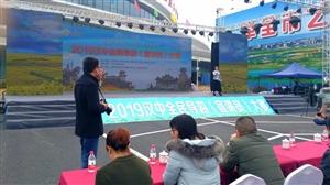 2019年汉中全民导游(宣讲员)大赛