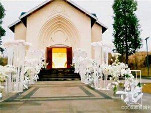 自贡教堂婚礼