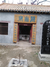 范湖乡大路韩村有个庙,说是关帝庙