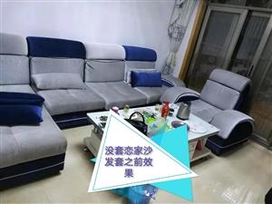 不是所有保护沙发的垫,都能和量身定做的沙发套相比较的,就像换了一层表皮一样合体,防滑动的恋家沙发套,