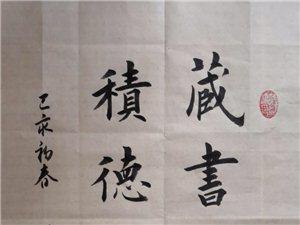 弘�P中�A民族�鹘y��法��g之文化