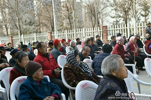 2019年3月8日,滨州经济技术开发区,杜店办事处中海社区,大尚家?#38450;?#24180;幸福院庆三八节日活动现场。