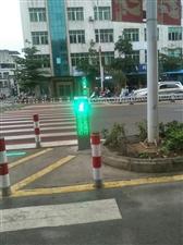 红绿灯与红绿灯的字不同