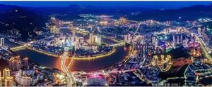 御峰・县中心三安湖畔山水景观房