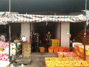 旺苍的水果商家