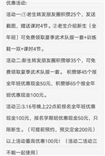 陕西陈明武术影视特技训练基地一周年