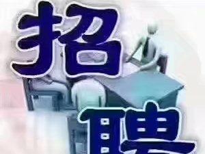 加入中国人寿成就你的梦想,这个平台不仅可以锻炼人还可以挣高工资哟