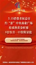 六�P水�p�P古�城中心合力超市�_售了??�F�!??�F�!??�F�!??目前已��I6年!??7-12平方