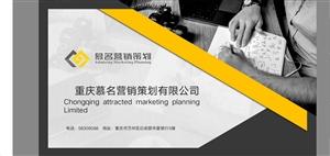 慕名营销策划――健身行业营销策划实力派!六年营销策划经验,专业为新、老健身会所提供营销策划、品牌策划