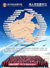 清考教育培��W校,�W�v提升中心,�W⒋�1究疲��W信�W可查,��/微信:17698806398