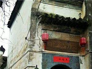 婺源�L光:思溪延村