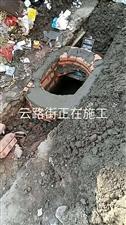 霍邱城关云路街修下水道,请样施工合适吗?