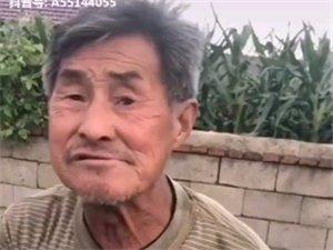 息烽恒通汽贸有限公司