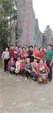 琼海市嘉积镇先锋舞蹈队组织人员前往海南省儋州市石花水洞参观游玩掠影