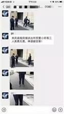 """来凤警方处置""""盗窃?#26412;?#24773;,意外抓获2名他案嫌疑人"""