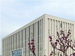 厂部新办公楼