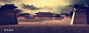 千年古镇,瑶州大汉,艾亭故事,情景巨献