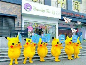 荆门颐茶开业-快闪,舞动传媒营销策划!