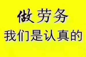 金鼎劳务公司专业资质合法操作安全可靠