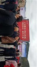 正安麒龙吉他文化城奠基仪式盛大开幕