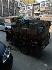 三轮摩托车搬家货运出租