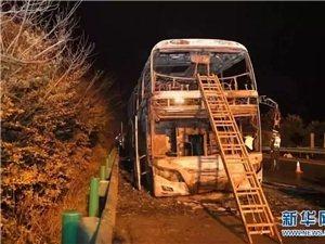 惨烈!湖南常长高速客车起火致26死28伤