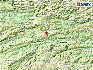 24号晚上重庆巫山发生2.8级地震,你感觉到震感了吗?