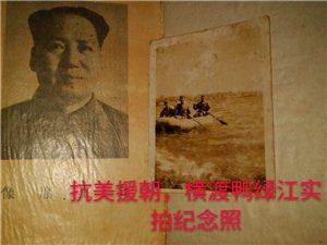 澳门牌九网址县抗美援朝军人老物件图片分亨
