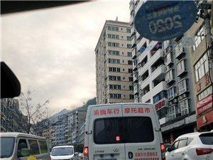 亚博PP电子的垃圾车,晓不晓得每天早上你让好多的上班族被扣钱!