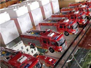 消防纪念品