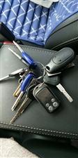 失物招领:左岸安置区捡到一串钥匙,请失主尽快来认领!