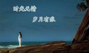 现在这个社会就是看实力说话你没有背景没有人脉没有RMB没有一个比别人有本事的家庭你又算