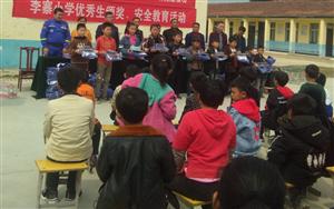 蓝天救援安全教育走进韦寨李楼小学和高塘贾王小学